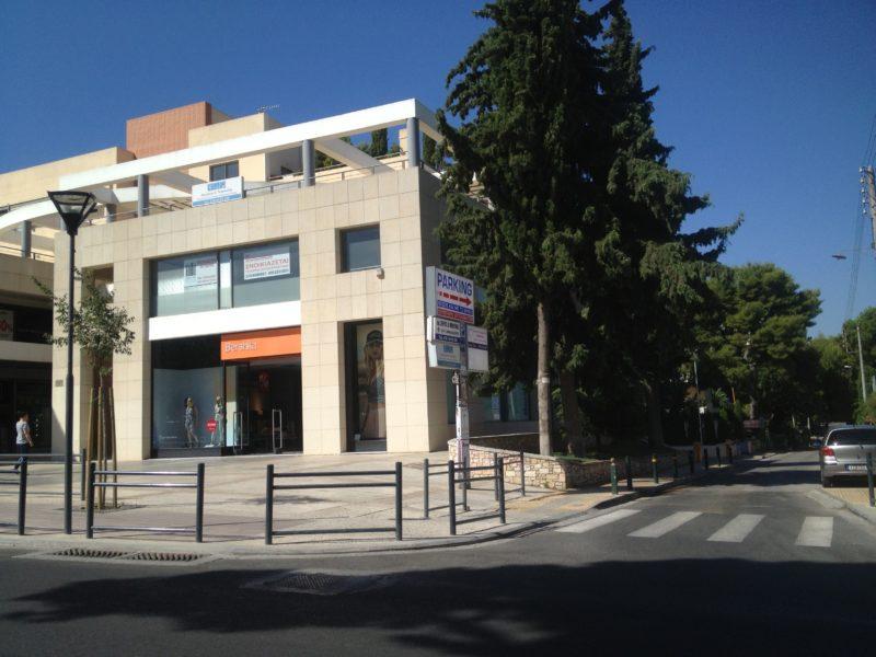 κτήριο ιατρείου